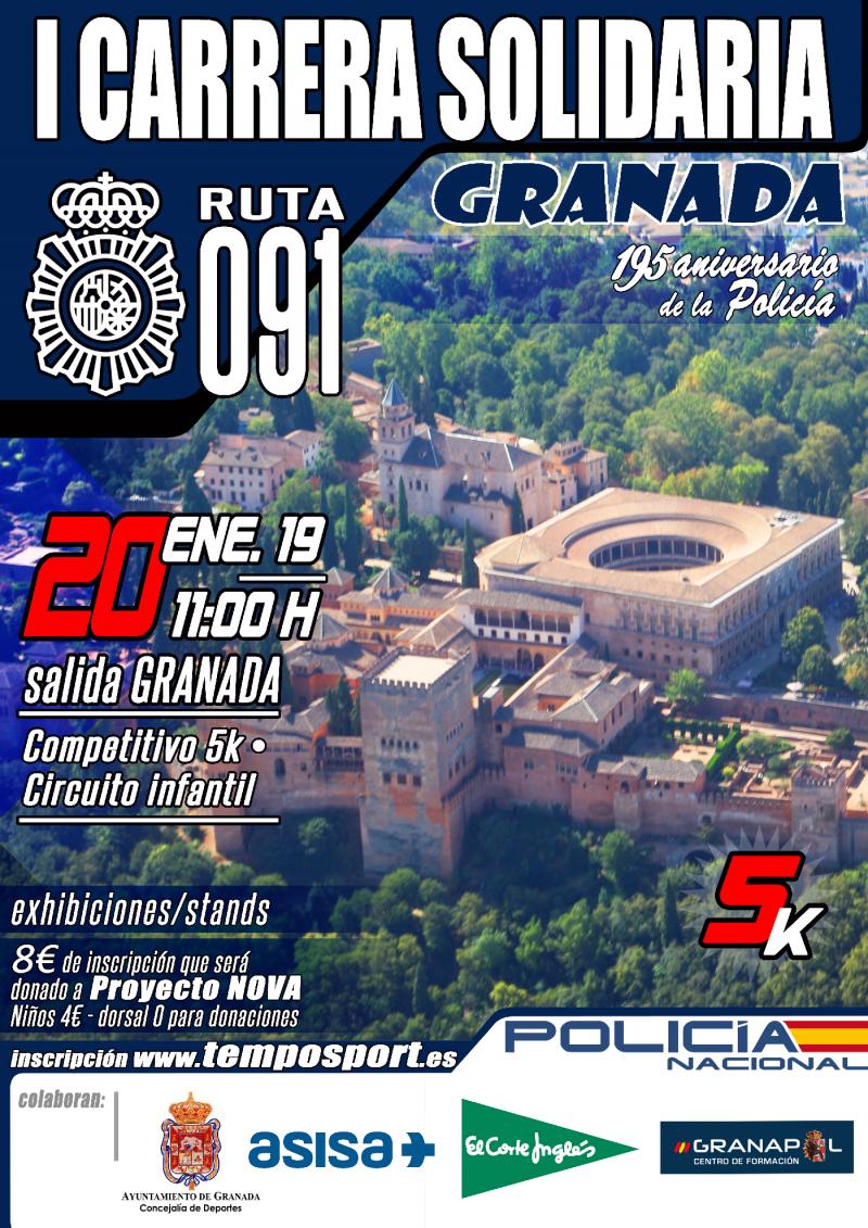 I Carrera Solidaria Ruta 091 - 5 Km 6