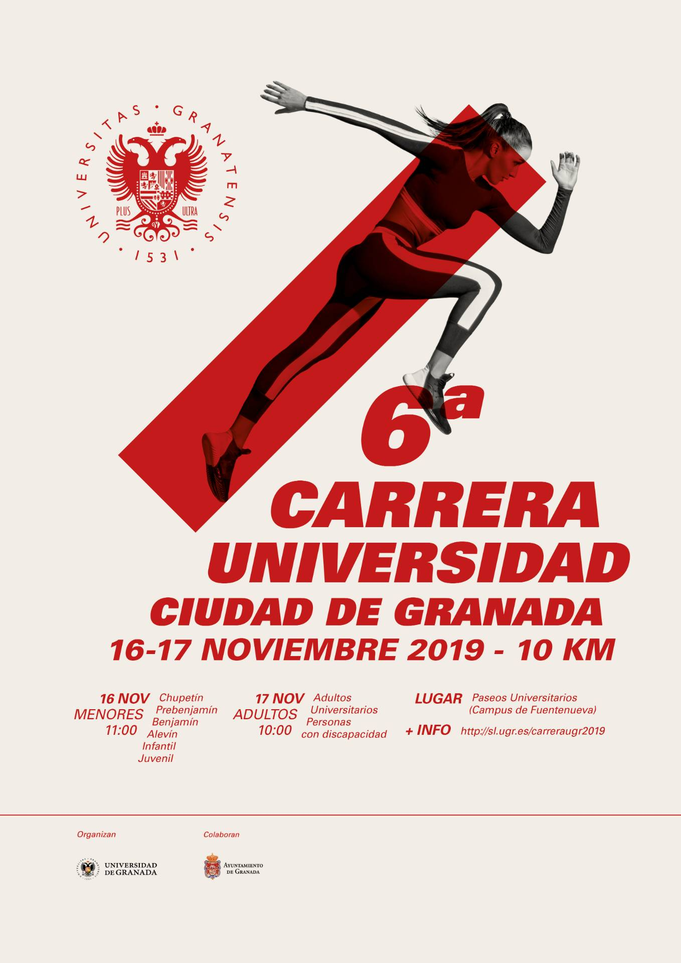 Carrera Granada Universidad