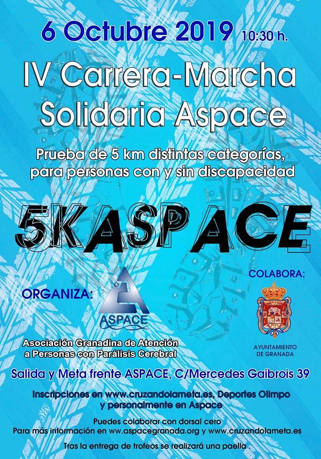 Carrera Aspace