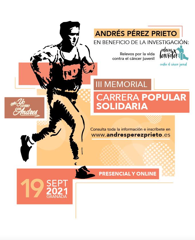 Iii Memorial Andres Perez Prieto